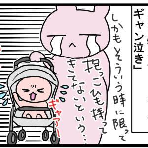 【育児日記】テンションが下がること4選~5ヶ月~