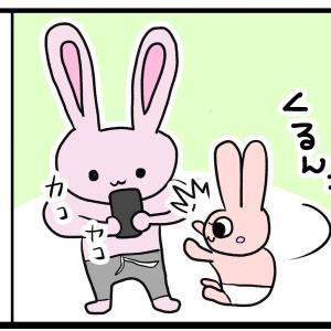 【育児日記】隙あらばカミカミ~7ヵ月~