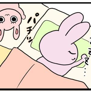 朝の起こし方~1歳~