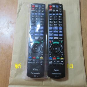 NEWテレビリモコン
