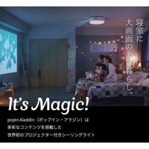 ラストチャンス! 23時~ポップインアラジンが1万円引き!?
