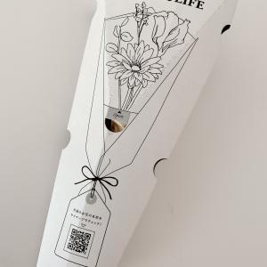 お花のサブスク 11/30まで1回無料なので頼んじゃった♡