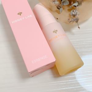 山田養蜂場の化粧品 ハニーラボ発酵蜜エッセンス をお試ししました!