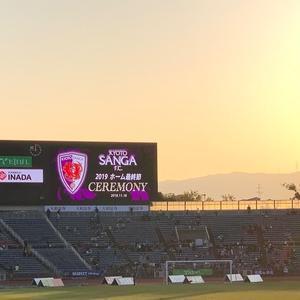 サンガVSジェフユナイテッド 2019シーズン ホーム最終戦