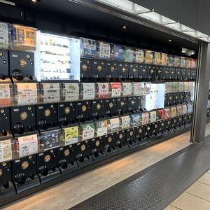 秋葉原の駅構内にガチャガチャが沢山設置されています