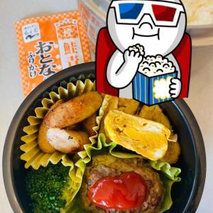 お弁当始まる〜!