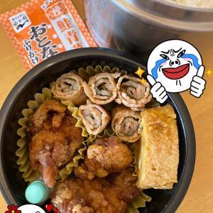 肉肉弁当〜!