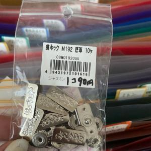 色んなパーツを発掘〜!