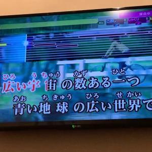 小さな恋のうた ~天月さん cover ver~ 歌ってみた カラオケ 【リクエスト】
