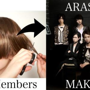 ARASHI All Members Makeup TransformationsTutorial  嵐