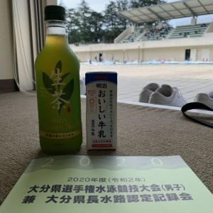 大分県選手権水泳競技大会