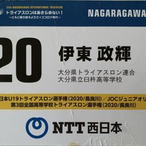 日本U19/高校選手権が終わって・・・