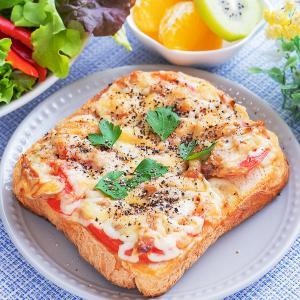 フレッシュトマトとツナの♪チーズトースト(^O^)/