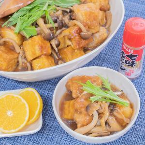 節約レシピ♪厚揚げと鶏肉の和風とろとろ煮(^O^)/