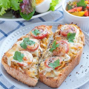 フレッシュトマトのツナカレートースト(*゚▽゚*)♪