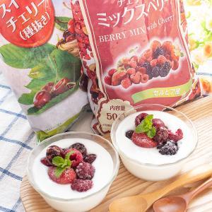 業務スーパーおすすめ品!冷凍フルーツ厳選2品( ⸝⸝•ᴗ•⸝⸝ )♡