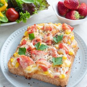 トマトとハムマヨコーンのピザトースト( ⸝⸝•ᴗ•⸝⸝ )♡