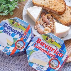 業務スーパー初購入品!2種類のチーズを食べ比べ( ⸝⸝•ᴗ•⸝⸝ )♪