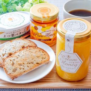 はちみつの日♡業務スーパーの♪はちみつを食べ比べ( ⸝⸝•ᴗ•⸝⸝ )♪