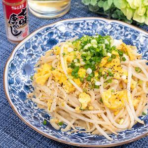 節約コク旨♪もやしとふわふわ卵のガーリックマヨ炒め(^O^)/