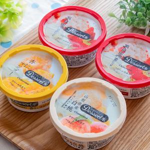 シャトレーゼ♪3種のDESSERT氷クリーム仕立て(*´艸`*)
