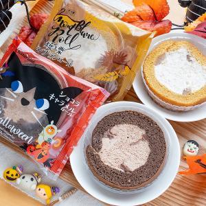 シャトレーゼ♪新商品のロールケーキを食べ比べ♡
