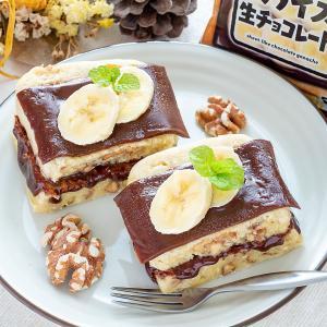 レンチンでラク旨♪チョコバナナとクルミの蒸しケーキ♡