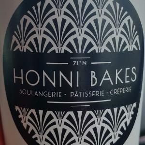 ノルウェー北緯71度にある最高に美味しいパン屋さんHonni Bakes
