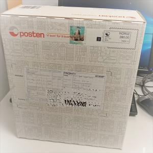ノルウェーから日本へ国際郵便【2キロ以下で送れる】