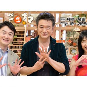 NHK ごごナマ「発達障害 子と親と祖父母と」10月23日(水)放送