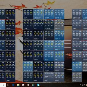 07  MSN天気ライブタイルで世界中のお天気を表示させようとした話<その6>