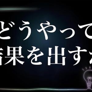 DJ社長すげぇ~じゃん!