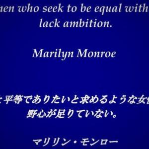 名言に学ぶ。【女性偉人たちの言葉】