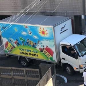 【東京から大阪へ】おすすめ長距離引越しサービスと荷造りのコツ