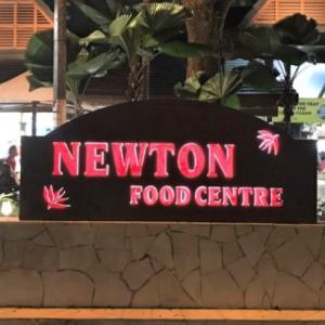 【深夜営業】シンガポールのローカルナイトスポット【Newton Food Centre】