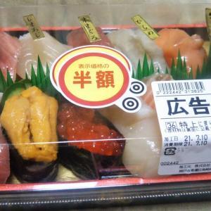 【お題】お寿司はデザートです