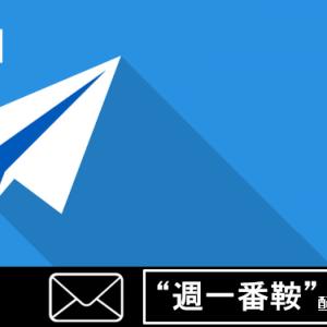 明日の沢山の勝負馬公開12/14