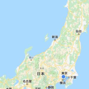 沖縄移住までの道のり5