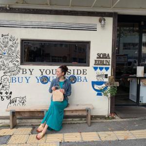 沖縄そば  【EIBUN】