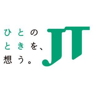 JTより株主優待が届きました!