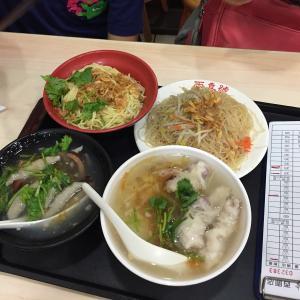 台湾に行ってきましたパート1(備忘録)