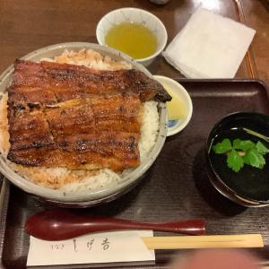 うなぎが好き~!!!!!