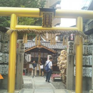 岡田&宮崎夫妻も参拝した御金神社で金運アップ