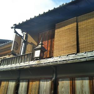 暖簾や畳の間があるスターバックス 二寧坂ヤサカ茶屋店
