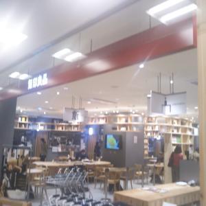 関西最大級の店舗がオープン 無印良品 京都山科