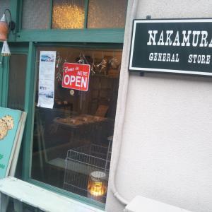 ハワイ通から絶賛のNAKAMURA GENERAL STOREのスコーン
