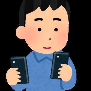 【楽天モバイル】1年使ったリアルな金額と使用感