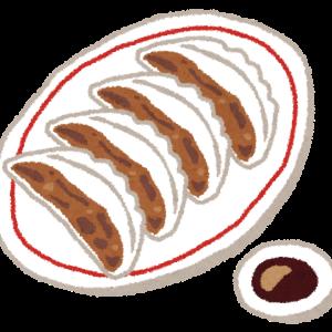 【10/31まで】日高屋の餃子がキャンペーン価格中!