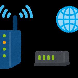 「FGBB®」でChromecastに接続する方法