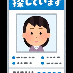 生涯唯一のナンパ、美少女店員まゆ(7):失踪